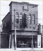 開店当時の紀伊國屋書店